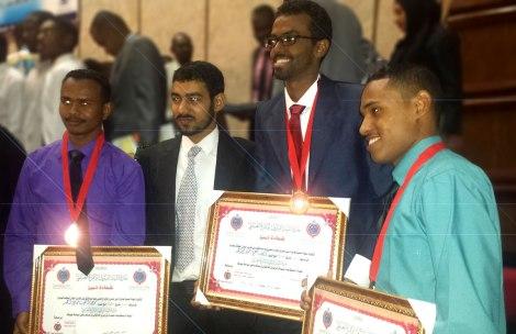 Nile prize