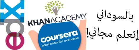 Belsudanie.org free Education